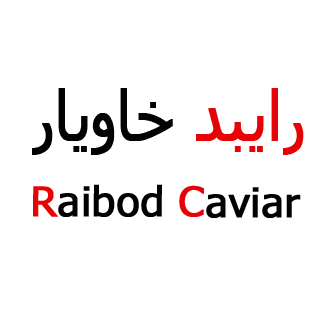 Raibodcaviar Sales Center in world from iranian caviar mod